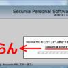 ESET NOD32 4.2.52.0 から 4.2.67.3 にバージョンアップしたら Cygwin の wget や curl が使えなくなった..orz(原因は ESET NOD32 ではありませんでした)