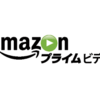 【邦作品のみ】Amazonプライムビデオ廃人の僕が、バチクソに面白かったオススメ動画7選を3行で紹介する。