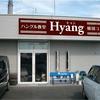 佐賀市近辺の方々にお試し教室で韓国語体験