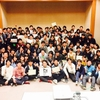 自分たちで街をつくる〜名古屋わかもの会議〜
