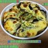 🚩外食日記(580)    宮崎ランチ   「コープみやざき 本郷店」⑧より、【なすの焼きカレードリア】‼️