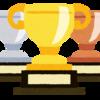 <速報>令和1年度 検索流入記事ランキング発表