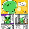 英語の勉強を始めてみた