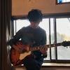 兄の形見のギター