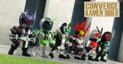 CONVERGE KAMEN RIDER14 総力レビュー!! 完全初出し新情報も!!