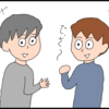 普通の4コマ漫画と最近の悩み