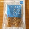 ダイソーのお菓子おすすめの9選