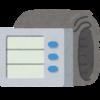 次期血圧計の検討