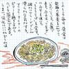 蕎麦の大盛りとマッコイ・タイナーと別役実と東日本大震災から9年