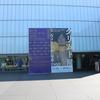 カメラ好きに人気の豊田市美術館を分析!「クリムト展 ウィーンと日本1900」を見に行きました。