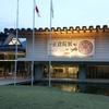 【展覧会探訪】奈良国立博物館「第70回正倉院展」【11/12まで】