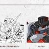 """ガンダム『鉄血のオルフェンズ外伝 月鋼』は、本編その後? """"市販版""""百錬改修機など、公式サイトが更新!"""