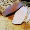 【燻製しない簡単版】手作りロースハムの作り方~鶏ハム・サラダチキンのレシピで手軽に作れる~