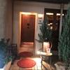カフェ『フィユ・ドゥ・ヴァンサンヌ』に行ってきた!カフェオレグラッセがおすすめ【名古屋・栄】