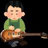 あると便利なギターグッズ5選
