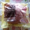 ローソンのいちごづくしのしっとりメロンパン~あまおういちごクリーム&ホイップ~