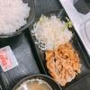 【グルメ】吉野家の豚の生姜焼き定食を食べてみた☆
