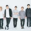 Ykiki Beatが活動休止。現代インディーロックを担った伝説のバンド