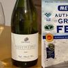 ギリシャの白ワインとチーズ