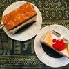 ご褒美ケーキ