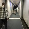 ホーチミン・タンソンニャット空港に到着