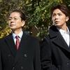 【奥様の日常】『相棒』新シリーズ、スタート間近!