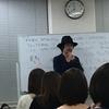 12月伊泉龍一先生スピリチャリズム講座神智学協会の誕生
