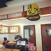 JUST FOODのメコン(ヴェトナム料理)がお薦めです!