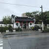 那覇⑦:福州園〈友好都市締結10周年の記念事業で建設〉