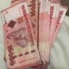 タンザニアで貨幣を両替するお得な方法を教えます。