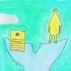 【1000文字童話】〈空飛ぶクジラ〉なんていないよ