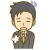 副腎疲労が悪化したので本気で回復に努めてみた!慢性疲労に悩まされるあなたに…