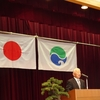 神原町シニアクラブ(146)  平成30年度シニアクラブ神久呂大会(1)