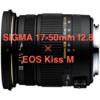 コスパ最強のレンズ!SIGMA 17-50 F2.8のレンズをEOS kiss Mにつけてレビュー!