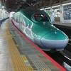 日本列島マンホールカードの旅17 北海道函館市