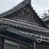 天竜浜名湖鉄道 歴史探訪の旅4 気賀駅散策-気賀関所へ