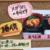知床(ウトロ)周辺、ランチにお勧めのお店 旬のウニが美味「大宮商店」、ミシュランガイド掲載「波飛沫 」、道の駅 コケモモソフト