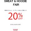 Shizuoka Parco ▼ SWEAT & HOODIE FAIR 20%OFF