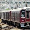 阪急、今日は何系?①473…20210608
