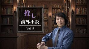 カズオ・イシグロが日本を描いた小説『A Pale View of Hills/遠い山なみの光』の「丘、山」は何の象徴か?