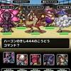 level.411【白い霧】第107回闘技場ランキングバトル2日目