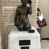 浜松町駅から銀座まで散歩①