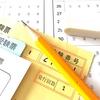 2018年度 (平成30年度)大阪府公立高校の入試日程は?
