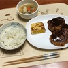 豆腐バーグとカボチャ玉子巻き