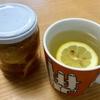 【デトックス☠温活♨】全女子は毎朝飲むべし!低コストで手軽な白湯の効果3点