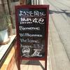 今日は広島県福山市松永からブログ書いてますの続き