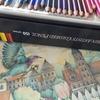 完成】ホルベイン色鉛筆でチューリップのページが塗りあがりました☆森が奏でるラプソディーより