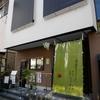 びわ湖疏水船で京都に向かう時のお食事・お土産・マンホールカード情報