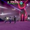【剣盾】マックスレイドバトルで色違いのポケモンを2匹ゲットだぜ!