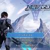 【任天堂スイッチ】PSO2 ニュージェネシス クラウドのレビュー、感想は?